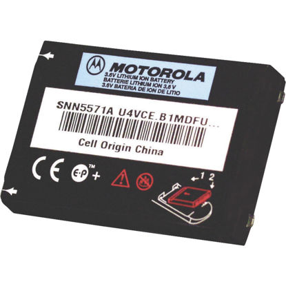 Picture of Motorola CLS Series Battery