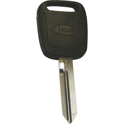 Picture of Hy-Ko Ford Nickel Plated Programmable Chip Key